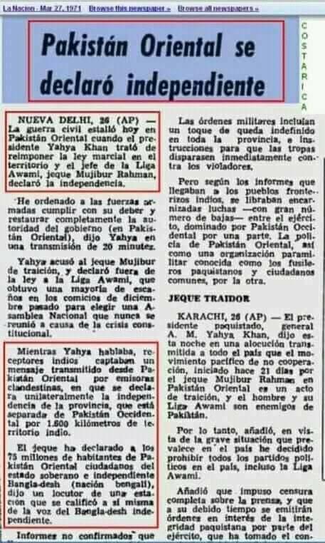 রাশিয়ার পত্রিকায় বঙ্গবন্ধুর স্বাধীনতার ঘোষণা ,২৭/৩/১৯৭১