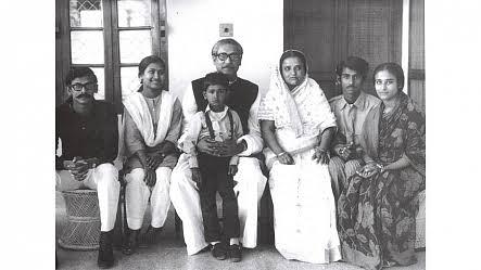 Bangabandhu family - 555